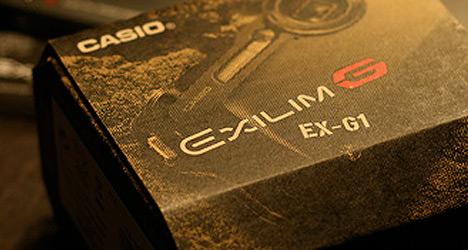 Casio Exilim EX-G1 von Sneakerb0b.de