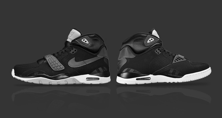 Nike AIR Trainer SC II QS bei glOry hOle